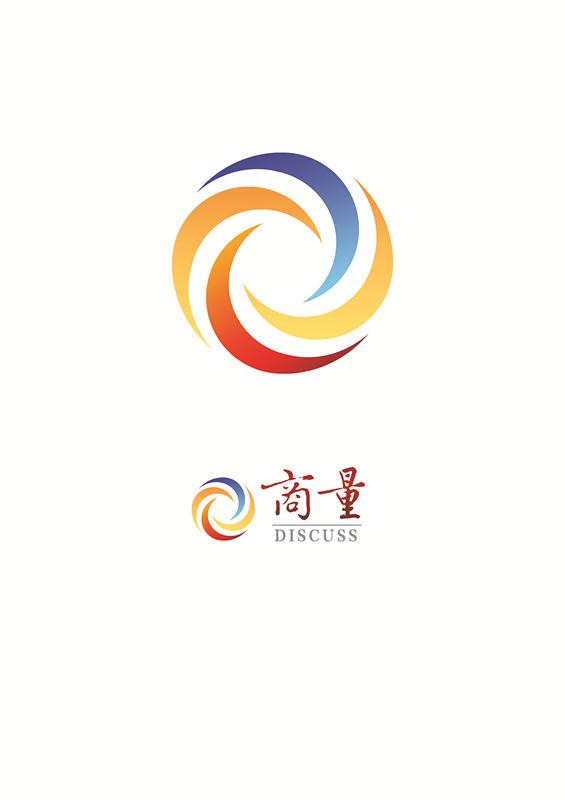 济南政协关注学前教育众人商量助力点亮未来_玩北京赛车很赚钱
