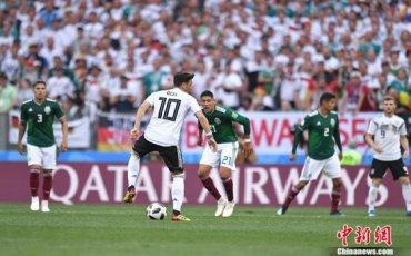 北京时间6月17日晚,世界杯小组赛F组迎来焦点之战,卫冕冠军德国队迎战墨西哥。上半场,墨西哥队防守反击相当出色,凭借洛萨诺禁区里的低射入网1-0取得领先。下半场,德国队虽多次形成围攻之势,但始终未能攻破墨西哥队的大门,本届世界杯首战爆冷,以0-1负于墨西哥。 <a target='_blank' href='http://www.chinanews.com/'></p><p  align=