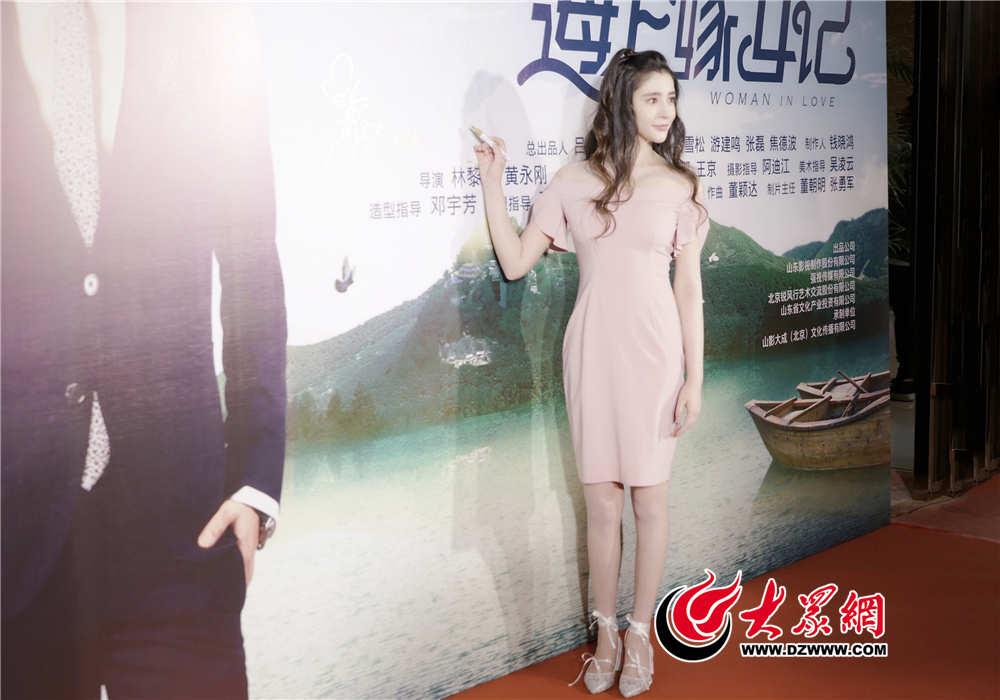 《海上嫁女记》北京放飞蔡少芬路演自我又添的表情包李洪基图图片