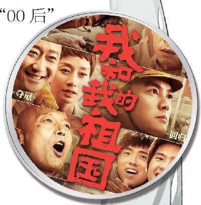 http://www.7loves.org/caijing/1160991.html