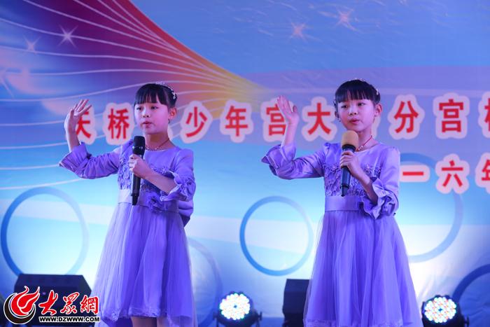 天桥区展示黄河北地区校外艺术教育水平