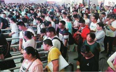 人流如潮!济南火车站迎来暑运首个客流高峰