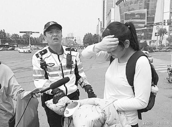 """济南员工闯红灯单位将撤销""""文明单位"""""""