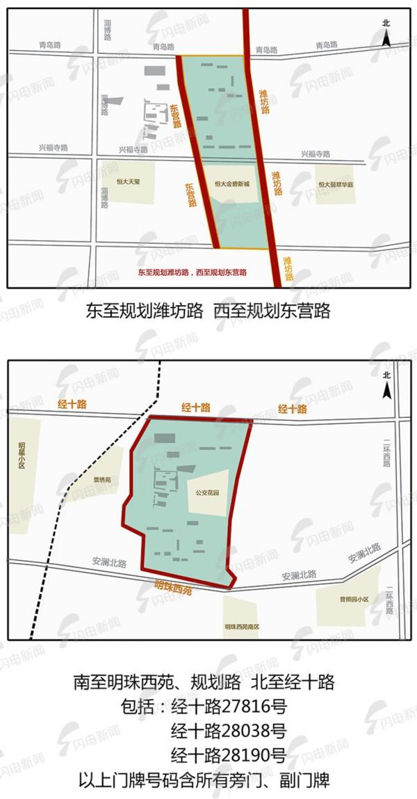 潍坊路地图水印900.jpg