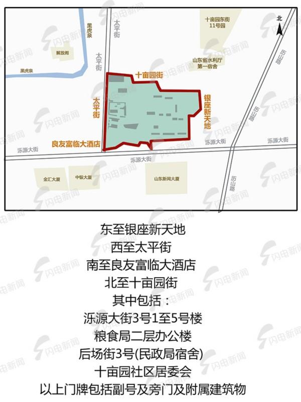 太平街地图水印900.jpg