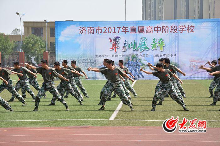 济南市2017直属学校高中阶段举高展评活动军训中业极学图片