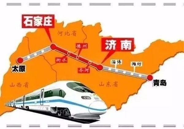 济南至太原也只需要不到3小时,青岛至太原将由目前的12个小时缩短为5