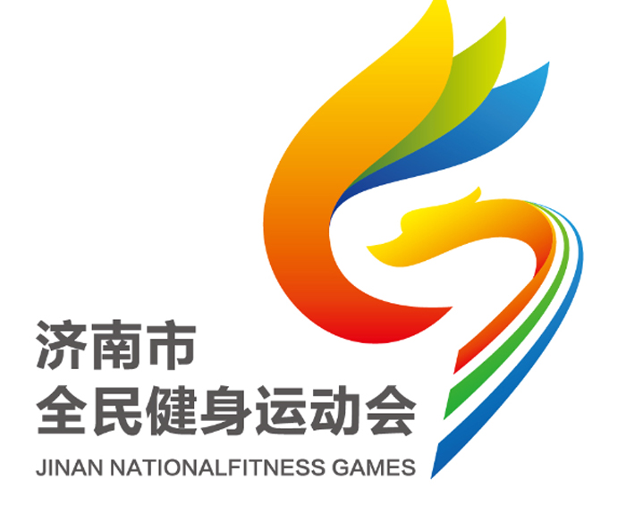 海报新闻3月28日讯(记者 刘大帅)今年济南市第九届全民健身运动会将于