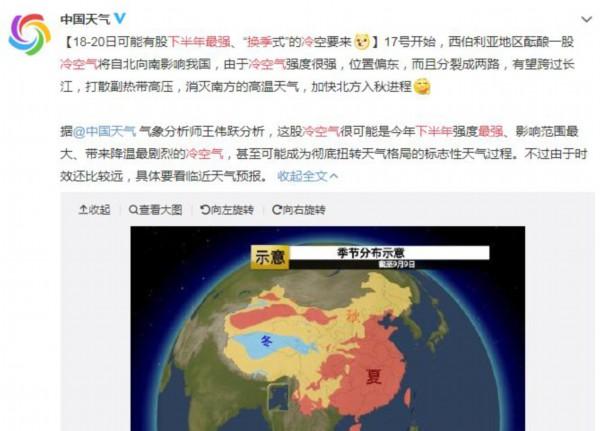 http://www.cqjhjl.com/chongqingjujiao/130121.html