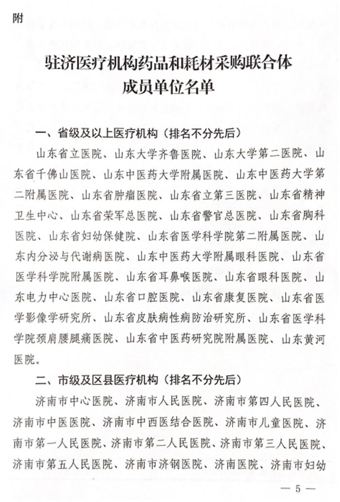 http://www.fanchuhou.com/yule/980082.html