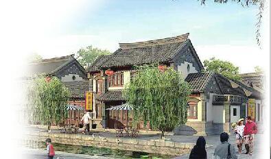 专家把脉明府城儒家文化建设 打造成中华传统文化主题公园