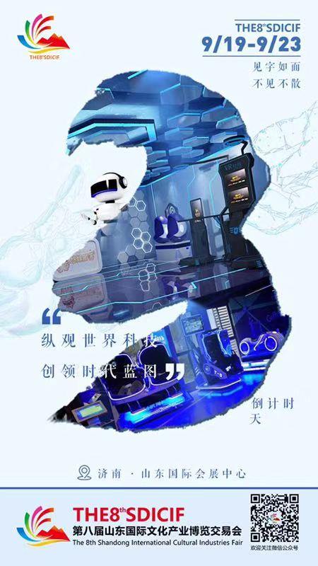 http://www.weixinrensheng.com/lvyou/744569.html