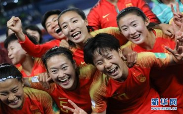 (女足世界杯)(3)足球――B组:中国队战胜南非队