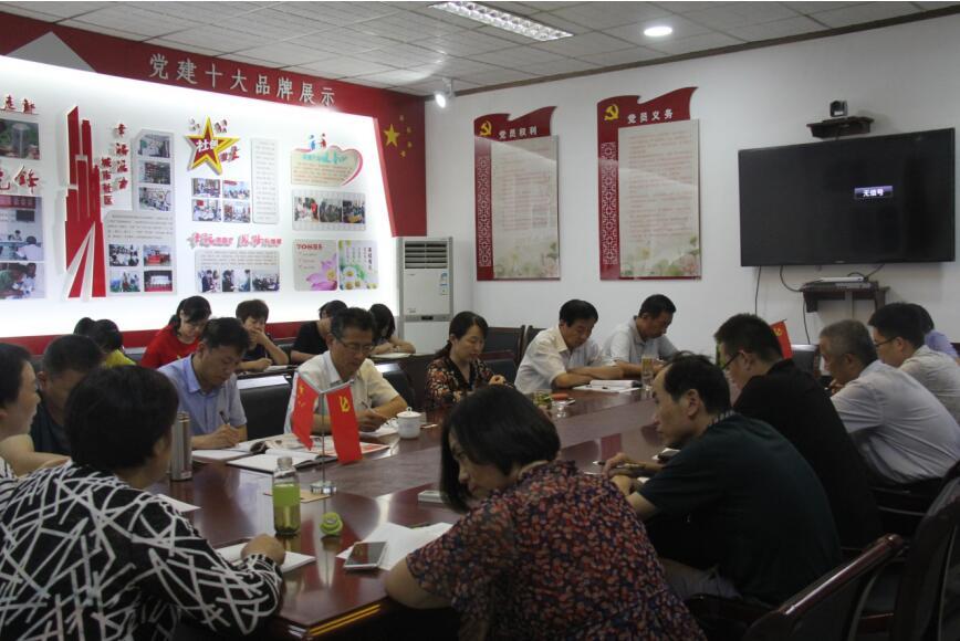 (济长普法办[2018]2号)组织开展宪法学习活动.