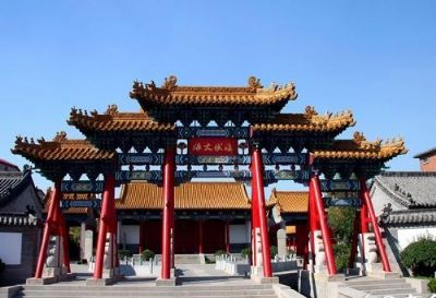 济南府学文庙