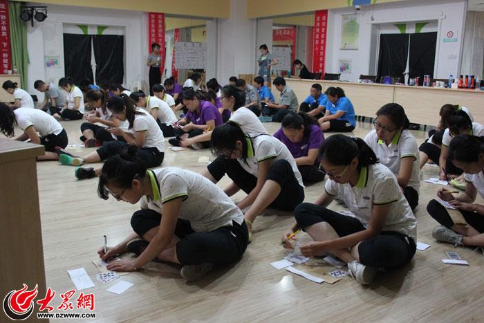 锦屏幼儿园开展团队凝聚力培训活动