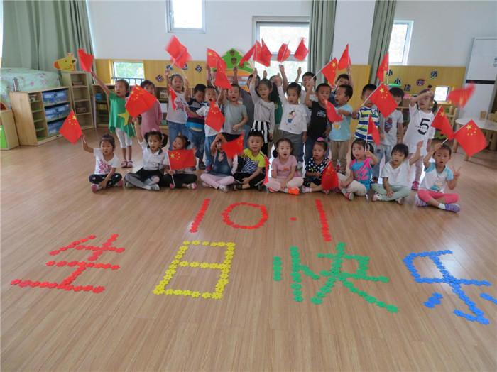 万科幼儿园主题教育活动迎国庆