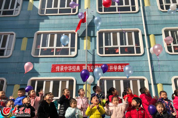 教育 头条新闻                    丁佳幼儿园举行第二学期开学典礼