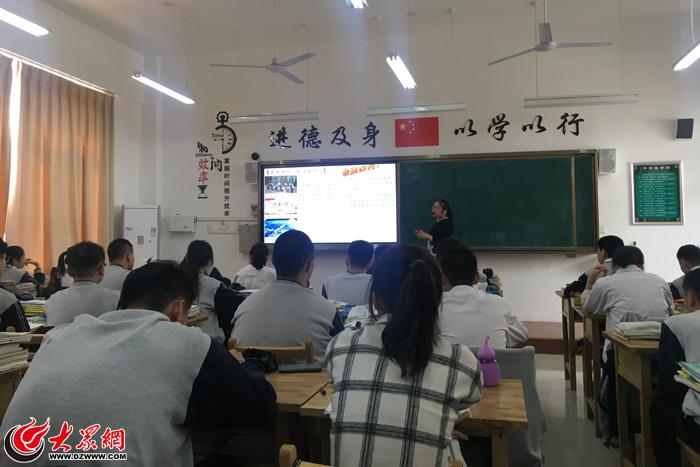 济南德润特色举办新时代教师v特色课堂选拔赛高中高中酒都图片