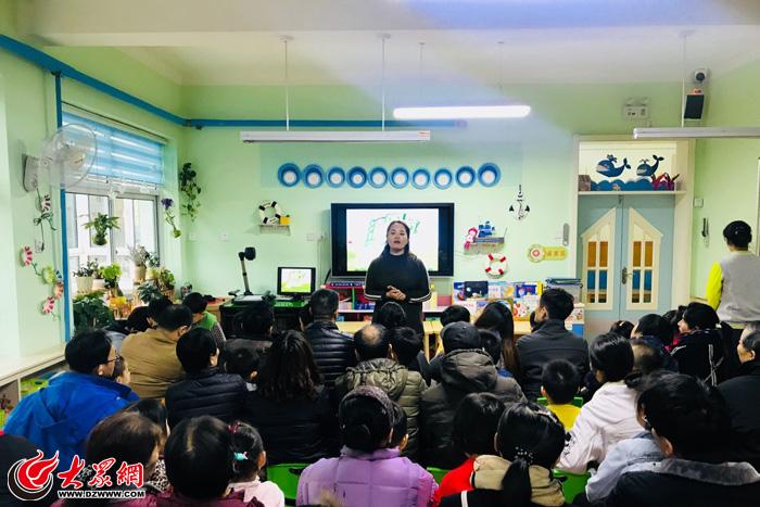 甸柳中心幼儿园举行清明假期安全教育活动     清明节小