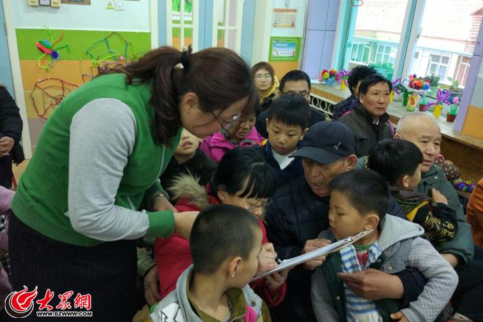 甸柳中心幼儿园举行清明假期安全教育活动
