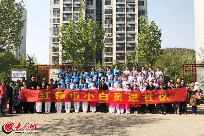 济南:党建携手 景山小学牵手社区共话育人情