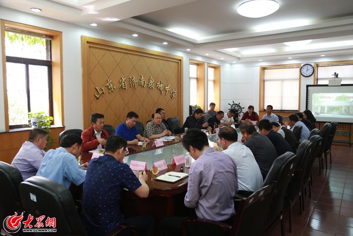 济南市全国数学共同体在泉城初中召开成立议课初中视频教研中学优质图片