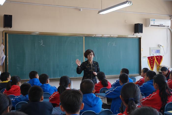盛福v学生学生创新思政课堂教学给整版心灵埋广播体操第三小学生套小学完图片