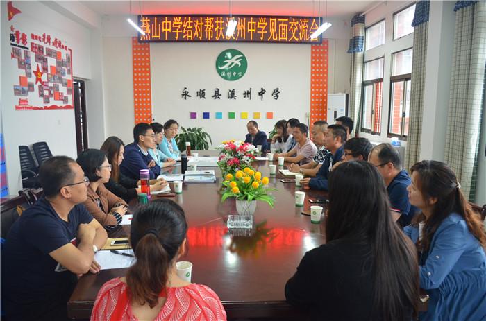 http://www.gyw007.com/jiankangbaoyang/235542.html