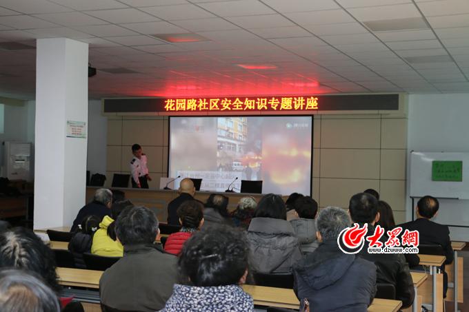 近日,建筑新村街道花园路社区开展了安全知识专题讲座.-消防安全图片