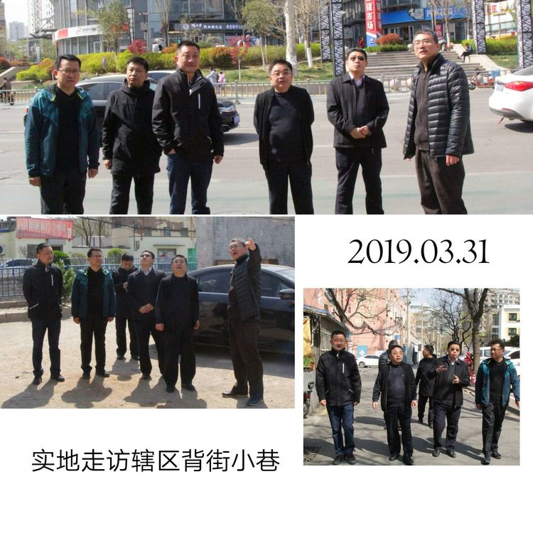 济南大学教授袁曙光到天桥区北坦街道调研城市管理提升工作